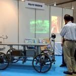Solar powered Survey Robot from Meiji University